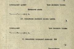 Sekirinskiy_8