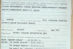 Selivanova_05