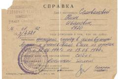 Selivanova_07
