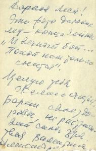 407_Tkachuk_V_A_1_