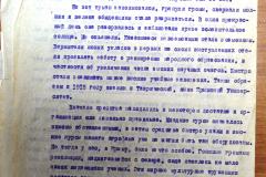 Yakushkin_41