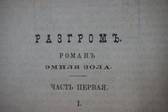 zolya_3