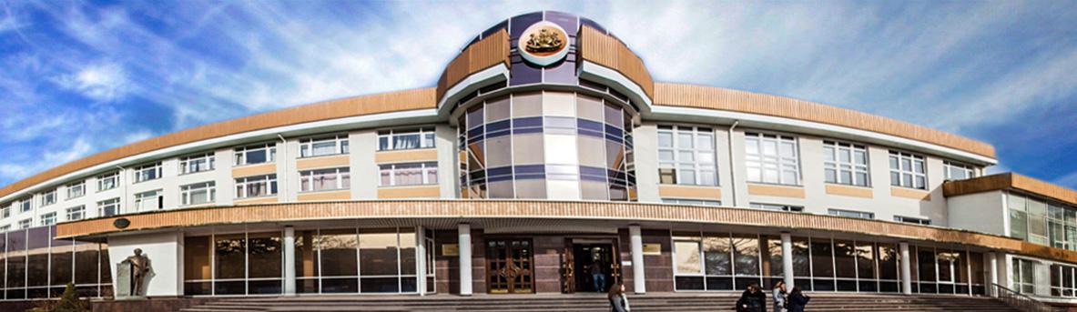 Музей истории Крымского федерального университета имени В.И.Вернадского